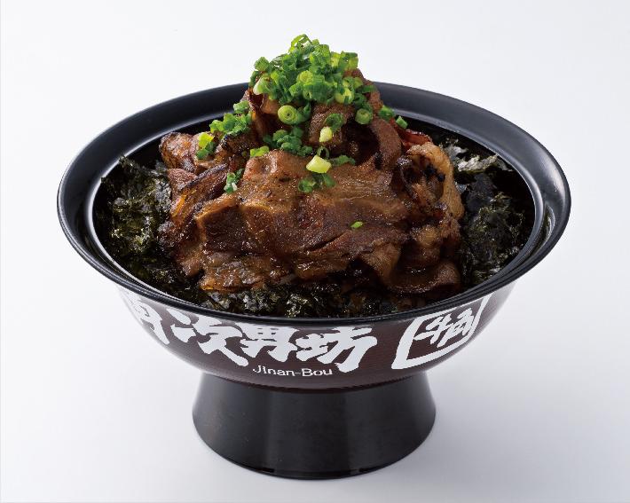 Gyu-Kaku Jinan-Bou
