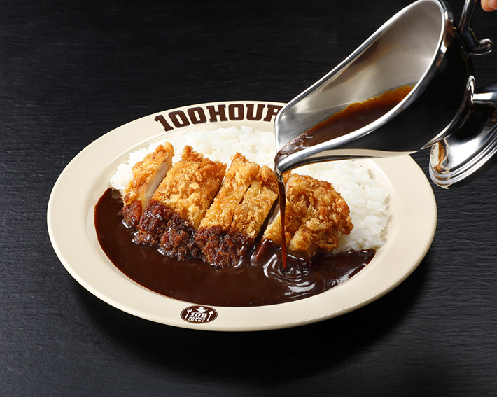 100 HOURS CURRY